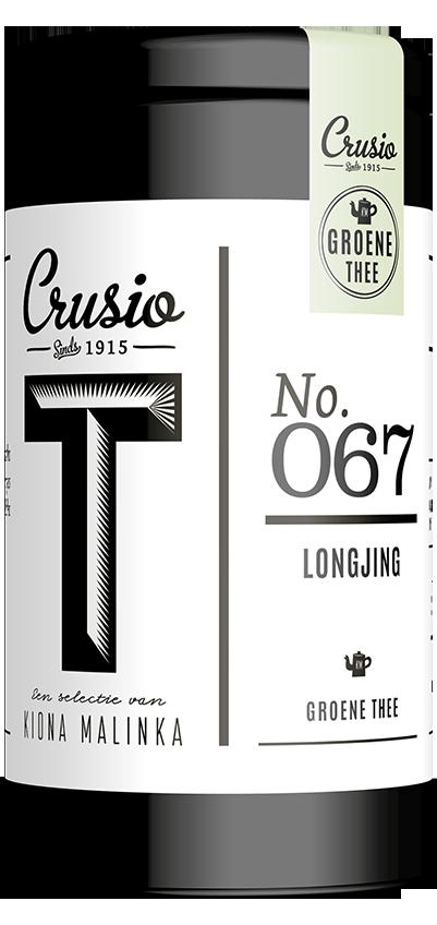 No.067 Groene thee